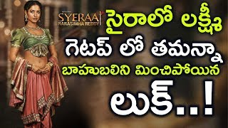 Tamanna First Look Motion Teaser | Sye Raa Narasimha Reddy Teaser | Chiranjeevi | Surendar Reddy |