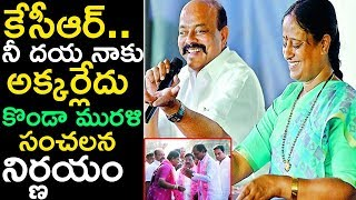 Congress Leader Konda Murali Resigns for MLC |Gives Resignation Letter to Swamy Goud|Top Telugu TV |
