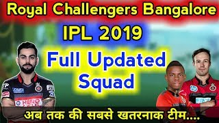 IPL 2019- Royal Challengers Bangalore RCB Full Updated Squad Kohli, Hetmyer, Devilliers,Shivam dubey