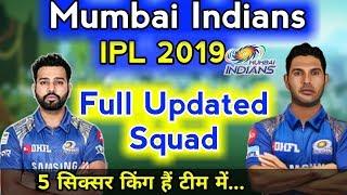 IPL 2019- Mumbai Indians MI Full Squad, Rohit, Yuvraj, Malinga, Pandya,  जैसे सिक्सर किंग टीम में