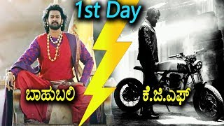 Watch Will Yash Become National Star After Kgf Release L Video