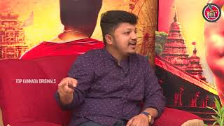 ಮೊದಲ ಚಿತ್ರ ಮಾಡಲು ಪಟ್ಟ ಕಷ್ಟದ ಬಗ್ಗೆ ಹೇಳಿದ ಮಹೇಶ್ ಕುಮಾರ್ || Madagaja Director Mahesh Kumar