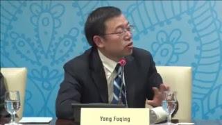 Session I : Indian - China High Level Media Forum