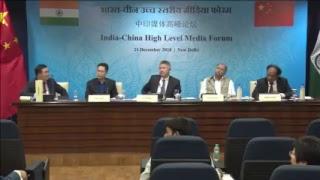 Session-II: India-China High Level Media Forum