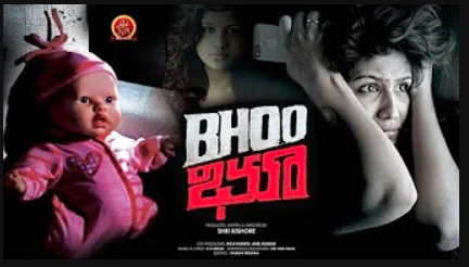 Bhoo Telugu Full Movie - 2018 Latest Horror Suspense Thriller - Supriya Aysola, Dhanraj