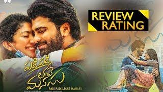 Padi Padi Leche Manasu Movie Review Rating - 2018 Latest Telugu Movie Review Rating