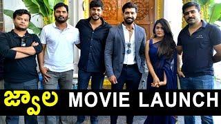 Jwala Movie Launch | Vijay Antony | Arun Vijay | Shalini Pandey