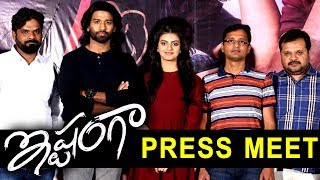Ishtanga Movie Press Meet | Priyadarshi | 2018 Latest Telugu Movies