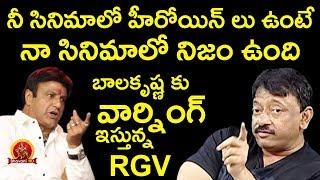 RGV Warns Balakrishna - Ram Gopal Varma Lakshmi's NTR - #NTRBiopic