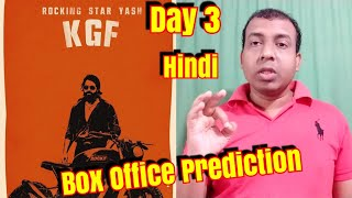 Watch KGF Movie Box Office Prediction Day 3 In Hindi And    (video id -  3718959a7833c0) video - Veblr Mobile