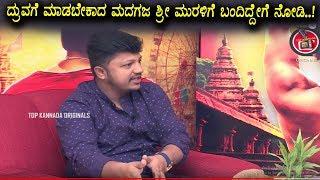Director Mahesh Kumar about Madagaja Movie || Top Kannada TV