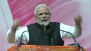PM Shri Narendra Modi's address at BJP Mahila Morcha Adhiveshan in Gandhinagar, Gujarat