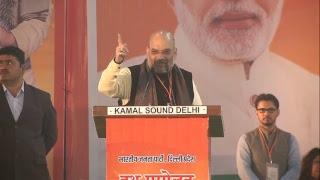 Shri Amit Shah addresses Delhi state level 'Booth Sammelan' at IG Stadium, New Delhi.