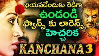 Raghava Lawrence Announced Kanchana 3 Movie Release Date | Kanchana 3 | Top Telugu TV |