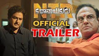 NTR Kathanayakudu | NTR Biopic | Kathanayakudu Pre Release | Nandamuri Balakrishna  | Top Telugu TV