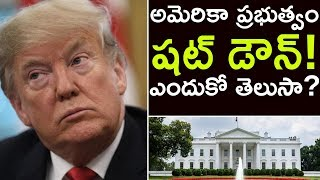 US Government Shutdown 2018 | Federal Government Partially Shuts Down | Top Telugu TV |