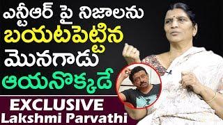 Lakshmi Parvathi About NTR Bio Pic |NTR Kathanayakudu| RGV Lakshmi's NTR |Lakshmi Parvathi Interview