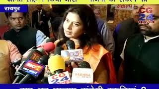 भाजपा की रिश्वत को नहीं स्वीकारा छ ग की जनता ने क्यों ?