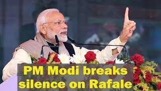 Narendra Modi attacks Congress on Rafale, says they don't even trust Supreme Court