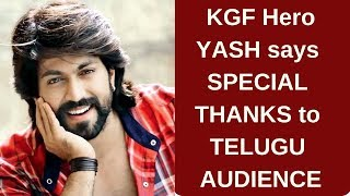 YASH ACTOR KGF Chapter 1 Hero says SPECIAL THANKS to TELUGU AUDIENCES