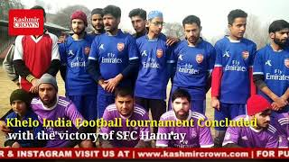 Khelo India Football tournament Concluded with the victory of SFC Hamray
