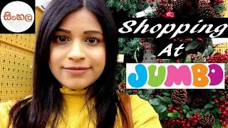 Shopping At Jumbo / යමුද මාත් එක්ක ෂොපින්