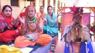 लम्बलू के नजदीक चमनेड गाव में शकर शास्त्री के निवास स्थान भागवत कथा का आयोजन किया जा रहा