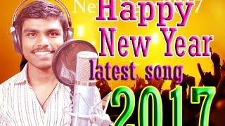 "Happy New Year Song 2017 "" Harsh Jha """