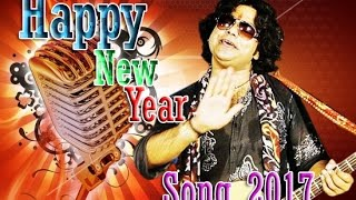 Best Song For Happy New Year 2017 | Avinash Jha (video id - 371895967d39cc)