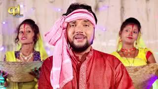 #Full_HD_Video-#Gunjan_Singh का  Chhath_Geet 2018-दउरा लागे गिरे-गिरे हो-Bhojpuri Chhath Puja Song