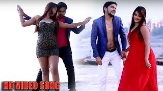 Gunjan Singh का  2017 का सबसे हिट  Bhojpuri Song | Lover Bana Ke