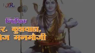 Adbhangi Balamua - Bhojpuri Album 2015 New - B R Films Entertainment