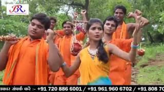 Tuhu Bol Bam Bola - Adbhangi Balamua - Kamlesh Diwana - Bol Bam Songs 2015 New