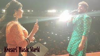 Khesari Lal Yadav New Stage Show बिहार में सुपरहिट लाइव शो - Shubhi Sharma