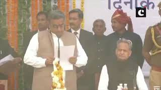 Rajasthan Cabinet swearing-in ceremony- 23 ministers take oath today
