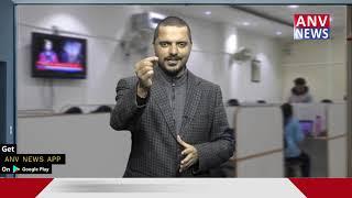 बीजेपी राष्ट्रीय अध्यक्ष अमित शाह और कांग्रेस नेता की बड़ी गलतीयां    ANV NEWS