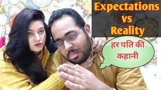 Husband Expectation vs Reality | Husband & wife Jokes | JSuper Kaur
