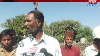 Maliya : Fear in the village from blasting