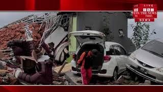 इंडोनेशिया में एक और सुनामी का खतरा, हो चुकी है अब तक 200 से ज्यादा लोगों की मौत / THE NEWS INDIA