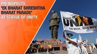 PM inspects 'Ek Bharat Shreshtha Bharat Parade' at Statue of Unity