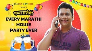 Every Marathi House Party Ever | CafeMarathi