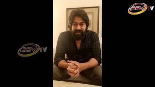 ಕೆಜಿಎಫ ಚಿತ್ರ ಭರ್ಜರಿ ಪರ್ದಶನ ಕಾಣುತ್ತಿದೆ.SSV TV NEWS BANGLORE 23 12 2018