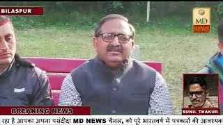 भाजपा की उपलब्धियों से बौखलाए घटिया स्तर की बयानबाजी कर रहे हैं कांग्रेसी नेता: रणधीर शर्मा