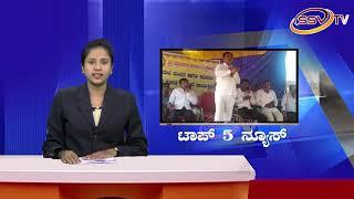 ಪೊಲೀಸ್ ಗಸ್ತು ವಾಹನ ಬೈಕೆಗೆ ಡಿಕ್ಕಿ ಬೈಕ ಸವಾರ ಗಂಭೀರವಾಗಿ ಗಾಯಗೊಂಡಿದಾನೆ.Top5 News SSV  TV 24 12 18