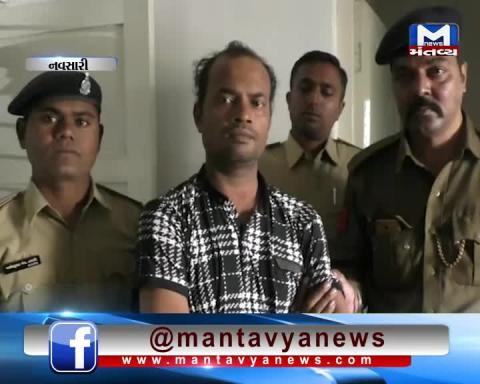 Navsari: Police arrested a tantrik for allegedly raping women