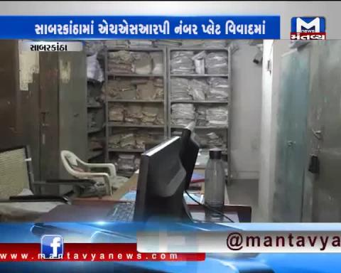 Sabarkantha:People facing problem due to poor quality of high security registration plate (HSRP)