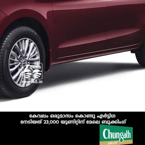 new maruthi ertica marks good sale