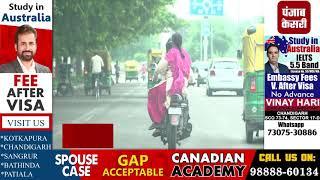 DSP को चंडीगढ़ से बाहर ड्यूटी करने से मिली राहत, गृह मंत्रालय ने जारी किए आदेश