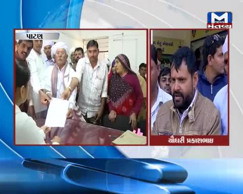Patan: People complaint to SP after Local Police refused to lodge the complaint of robbery