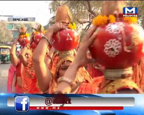 Ahmedabad: Divya Jyoti Jagrati Sansthan organized a Kalash Yatra